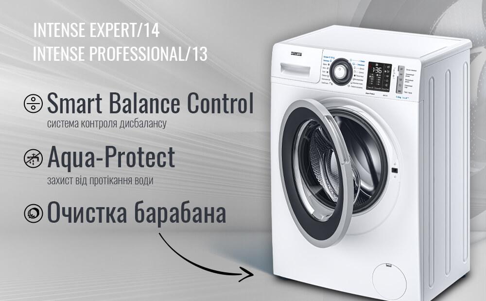 Корисні особливості пральних машин ATLANT