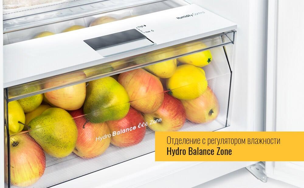 HYDRO BALANCE ZONE в холодильниках ATLANT