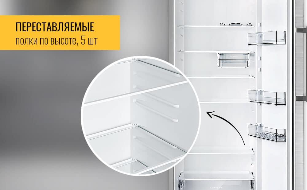Холодильник ATLANT X 1602. Переставляемые полки по высоте