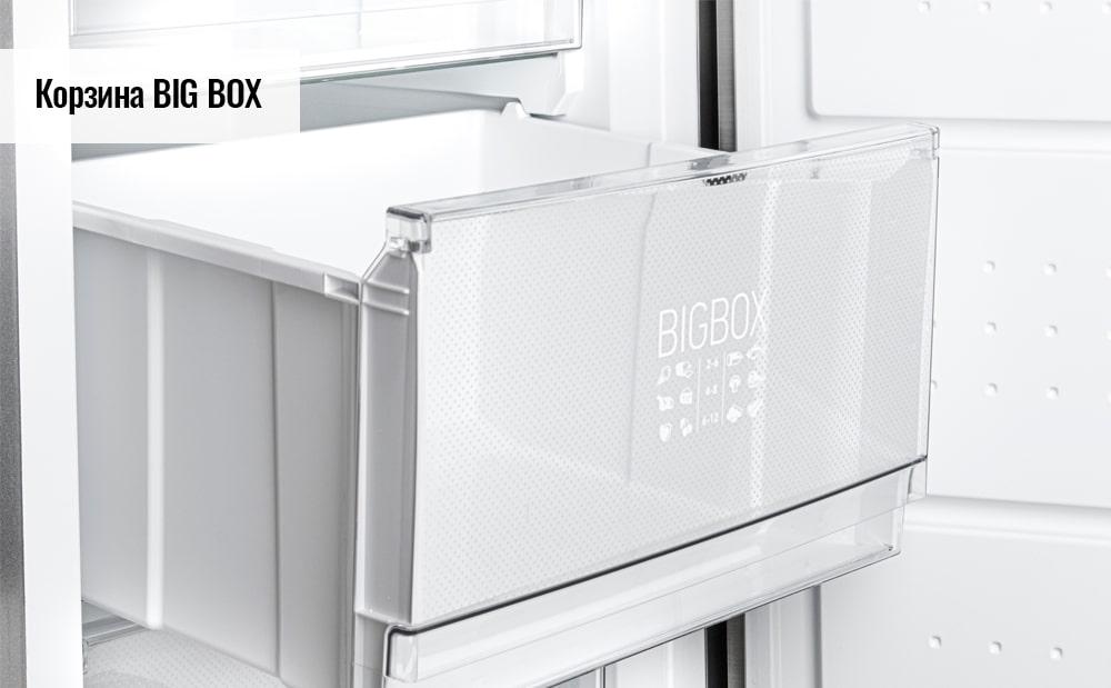 BIG BOX корзина