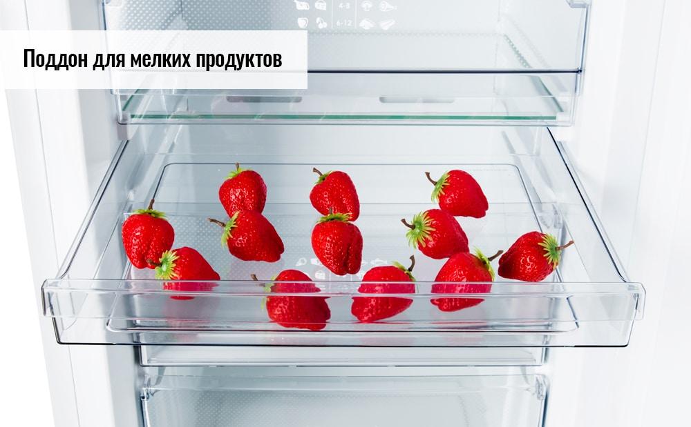 поддон для ягод